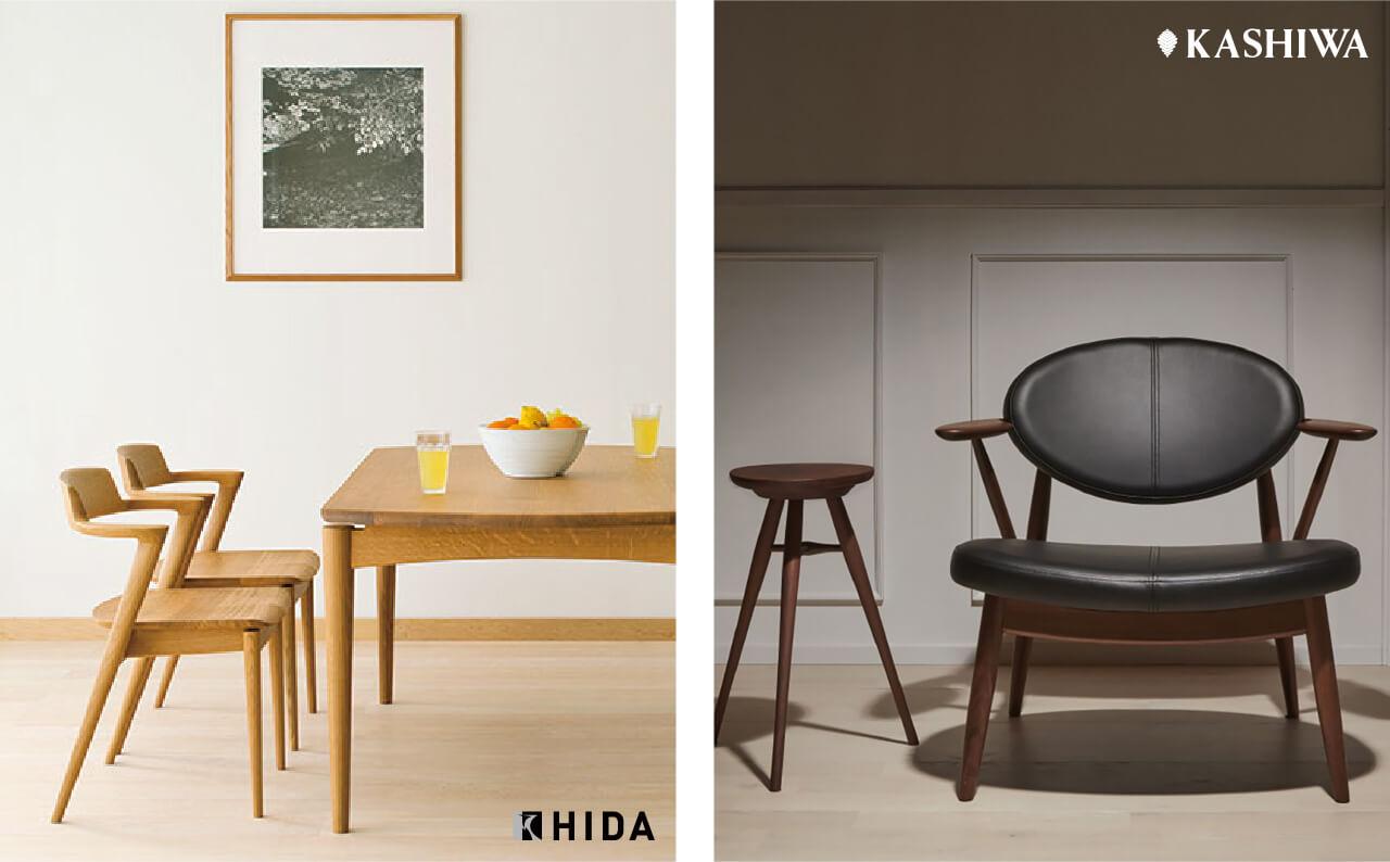 HIDA/KASHIWA